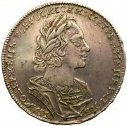 1724 Russia Peter I The Great Silver Ruble Moscow Red Mint Km162.4 28.22 Gms
