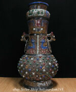 21.2 Ancient Chinese Bronze Ware Painting Inlay Gems Lid Bottle Vase