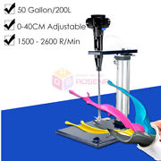 50 Gallon Automatic Pneumatic Mixer With Stand Paint Coating Mix Mixing Tool