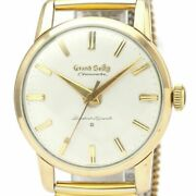 Vintage Grand Seiko First Chronometer 14k Gold Plated Mens Watch J14070 Bf518827
