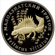 Russia 5 Chervonets 2020 Southern Banded Newt Red Book Coin-token Animals Proof