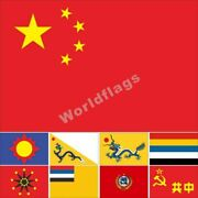 China Flag 3x5ft Ming Qing Dynasty Wuhan Army Chinese Soviet Republic