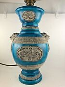 Zaccagnini Chinese Asian Foo Dogs Lamp