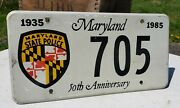 50th Anniversary Maryland State Police Trooper License Plate Tag Vtg Cop Car