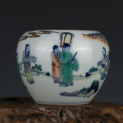 Chinese Old Marked Doucai Colored Character Story Pattern Porcelain Water Jar