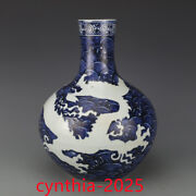 Rare China Porcelain Ming Yongle Blue And White Dragon Shaped Sea Water Bottle