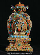 10.8 Old Tibet Natural Crystal Copper Filigree Inlay Gems Guan Yin Statue