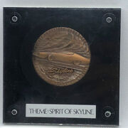 Nissan Skylineand039s 20th Birthday Medal Japanese Car Very Rare Goods From Japan 5s