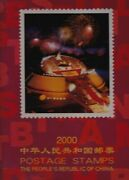 2000 China/china - Year Book 7 Pages Without Special Block Mnh / Rubber Integra