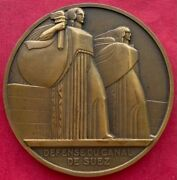 Egypt , Monument For The Defence Of Suez Canal Bronze Medal 1930 Delamarre ,rare