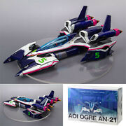 Megahouse Variable Action Hi-spec Future Gpx Cyber Formula Sin 1/18 Ogre An-21