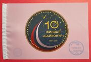 Soyuz 2007 - 2017 Mission Flown Flag And Official Iss Stamps