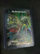 Dragon Ball Super Card Game Nm Broly, Ultimate Agent Of Destruction Bt6- 125 Scr