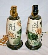 Pair Of 12 Tall Vintage Chinese Lotus Floral Porcelain Lamps Wooden Base