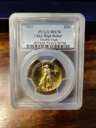 2009 20 Ultra High Relief Uhr Double Eagle Gold Coin Pcgs Ms-70 W/box And Coa