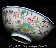6 Marked Chinese Colour Enamels Porcelain Flower Water Vessel Bowl Pair