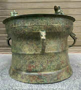 20.8 Old Chinese Bronze Dynasty Beast Handle Drum Instrument Statue