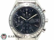 Omega Speedmaster Date 3513.50 Silver Automatic Stainless Menand039s Watch [b0503]