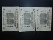 Ceylon Lot P-42b 1942 5 Cents 3 Consecutive Never Circulated Add Collection