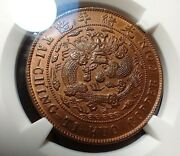 China Szechuan 20 Cents 1906 Ngc Unc Details. Really Nice For The Grade.