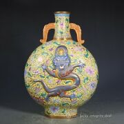 Rare Chinese Qing Gilt Yellow Famille Rose Dragon And Phoenix Porcelain Huge Vase