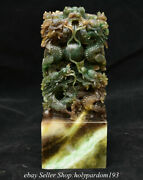 7.8 Chinese Natural Green Dushan Jade Carved Fengshui Nine Dragon Seal S