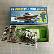 Mitsuwa Yamaha Str-17 Scr-o Toy Plastic Model Kit Boat Without Outboard Motor