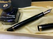 Pelican Fountain Pen Ink Set Color Black Unused Item With Box And Warranty Rare