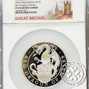 2018 Ngc Pf 70 Ultra Cameo 10 Oz Silver Proof Coin Queen Beasts Red Dragon