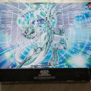 Yu-gi-oh Stardust Dragon Play Mat Duel Field No Box Appointmentsex Condition