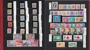 1949-1992 Hong Kong - An Interesting Block Mlh / + Used Of The First Period
