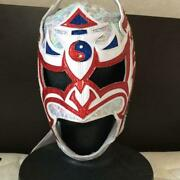 New Japan Pro-wrestling Dragon Lee Actual Used Mask 2019 Autographed Used
