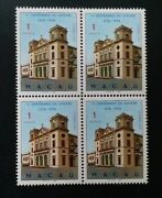 Macau Macao 4th. Centenary Of Macau Diocese - 1p Not Issued Block 4 Mnh Rare