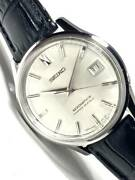 Seiko Vintage 30 Jewels Seikomatic-r Overhaul Automatic Mens Watch Auth Works
