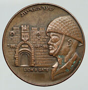 Israel Jewish Old Temple Wailing Wall And Lion's Gate Soldier Vintage Medal I91863