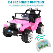 Toy Rc Car 12v Ride-on Cars Kid W/remote Small Jeep Dual Drive Battery 12v7ah