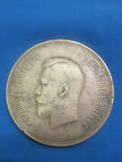 Medal. Emperor Nicholas Ii. For The Best Farmer's Horse. Russia 19th Century.