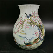 Chinese Old Marked Famille Rose Colored Flowers And Birds Pattern Porcelain Vase