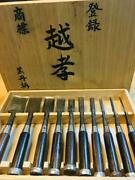 Used Set Of 10 Chisel Ebony Carpenter's Tools With Tung Box