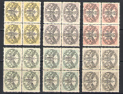 1946 Vatican Postage Stampsand039 Wide Stripe Wallpaper Whiteand039 6 Val New And Wear