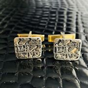 Estate Mma Egyptian Hieroglyphs Sterling Silver Gold Plated Cuff Links