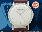 Schaffhausen Vintage Cal.401 Manual Winding Mens Watch Authentic Working