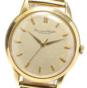 Schaffhausen Cal.89 K18yg Antique Manual Winding Menand039s Watch Pre Owned U0603