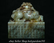 3.6 Chinese Natural Hetian Jade Nephrite Carved Dragon Beast Seal Signet Stamp