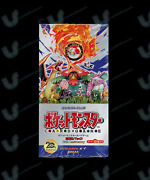 Pokemon Japanese Cp6 Expansion Pack 20th Anniversary 1st Edition Booster Box