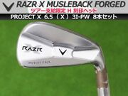 8.0 Pga Tour Products Callaway Razr Mb Iron H-engraved Project 6.5 3i-pw Set Of