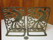 Vintage Rooster Peacock Brass Fold Up Collapsible 6h Bookends Hollywood Regency