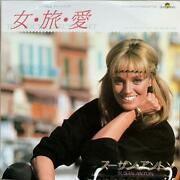 Susan Anton, This Young Girl's Heart, The Way We Love Promo 7 Vinyl Tracking