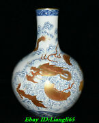 21 Qianlong Marked Chinese Farbe Emaille Porzellan Palace Dragon Flasche Vas