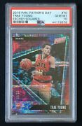2019 Panini Fatherand039s Day Escher Squares /10 Trae Young 70 Psa 10 Rookie